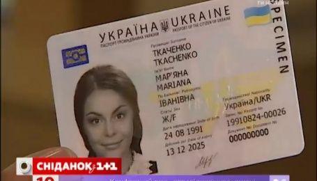 В Украине уже оформили 20 тысяч пластиковых паспортов