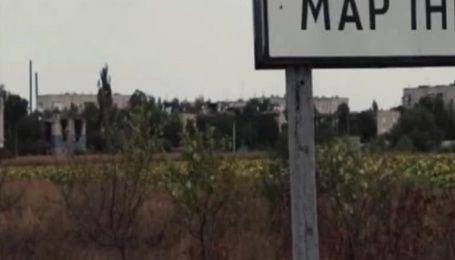 Поблизу Мар'їнки на міні підірвався автобус із мирними мешканцями