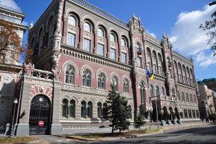 Нацбанк розподілив українські банки на чотири групи за новими критеріями