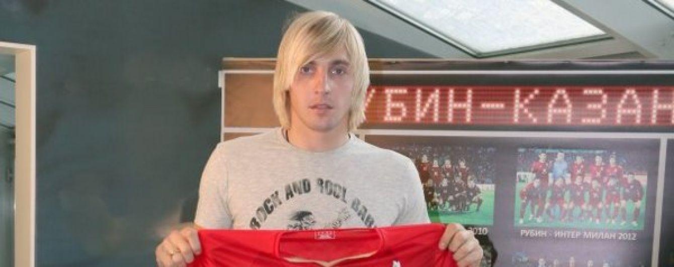 Захисник футбольної збірної України перебрався в російський клуб