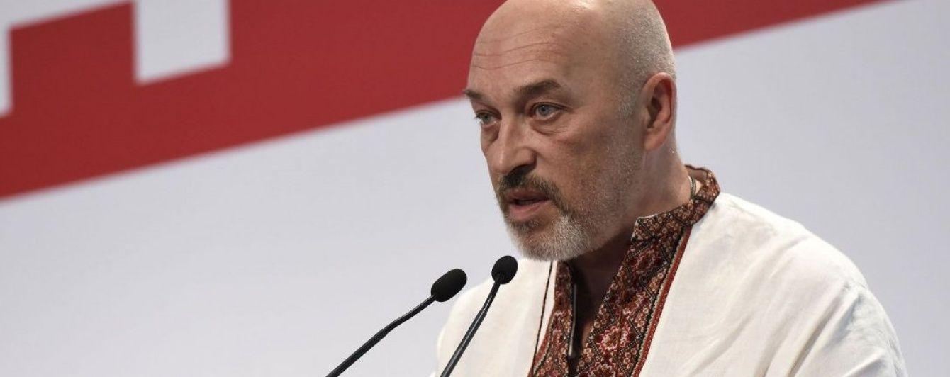 """Тука звинуватив """"кремлівських мавп"""" у обстрілі газогону на Луганщині"""