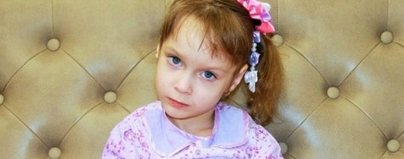 5-річна Даша сподівається на допомогу небайдужих