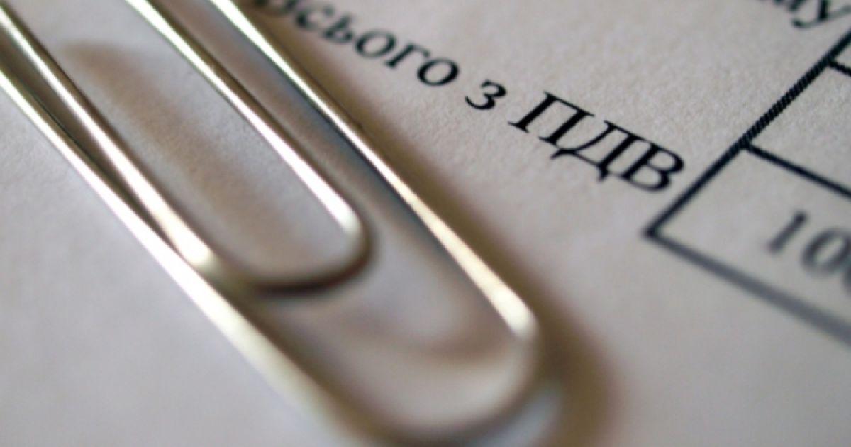 """Зеленский подписал закон о едином счете для уплаты налогов, из которого удалили """"табачную правку"""""""