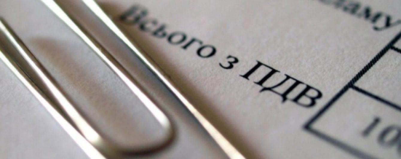 Мінфін оприлюднив новий проект податкової реформи. Основні новації