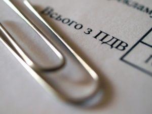 Що потрібно знати про декларації і податки в 2016 році