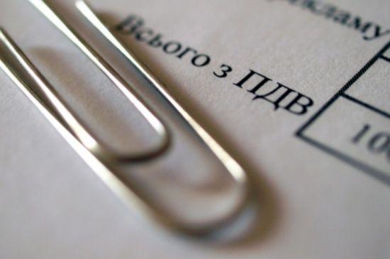 """Зеленський підписав закон про єдиний рахунок для сплати податків,  з якого видалили """"тютюнову правку"""""""
