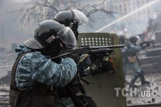 """Справа Майдану. ГПУ повідомила підозру чотирьом """"беркутівцям"""", один із яких нині працює в поліції"""