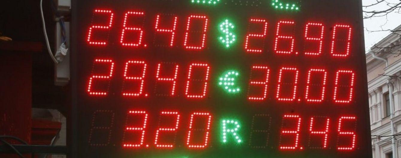 """НБУ проведе черговий валютний аукціон, аби """"збити"""" зависокий курс долара"""