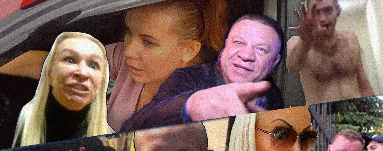 """Топ-10 """"Свєт"""" України: хто """"прославився"""" скандалами із поліцією"""
