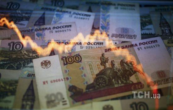 У Росії євро подолав психологічну позначку у 80 рублів