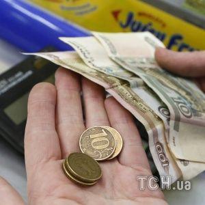 """Із Росії """"втекло"""" на 10 мільярдів доларів більше капіталу, ніж прогнозували"""
