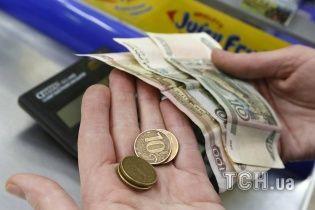 У Росії стрімко обвалився рубль, а долар зріс у ціні