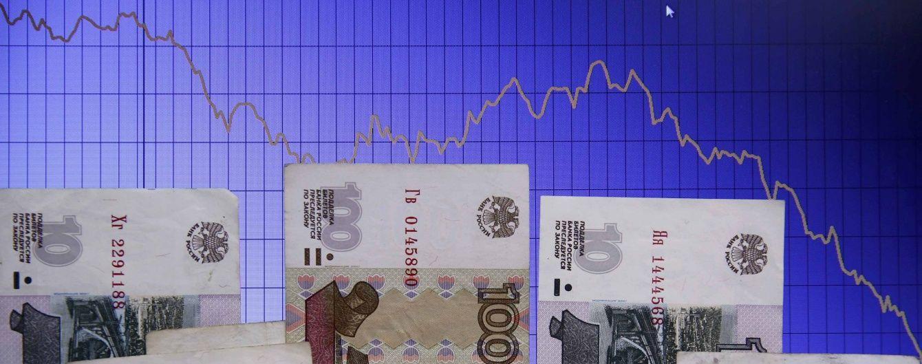 Російський рубль стрімголов полетів униз