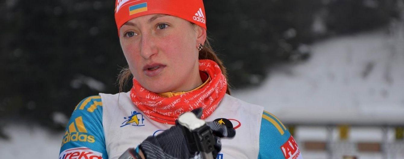 Українська біатлоністка розповіла, як до її організму потрапив допінг