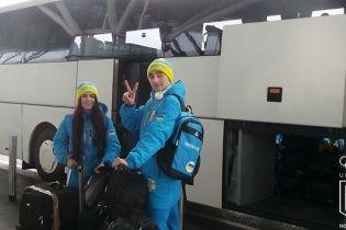 Українські спортсмени вирушили на Юнацьку Олімпіаду-2016
