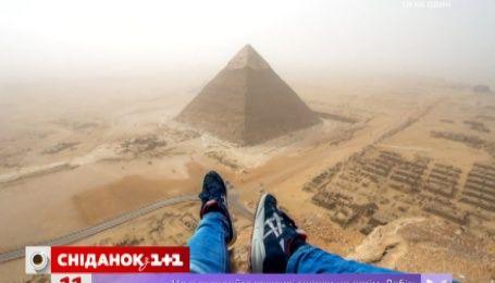 Актуальний інтернет. Хлопець із Німеччини видерся на вершину піраміди Хеопса