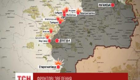 На Донбасі тривають потужні обстріли