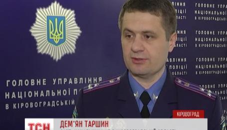 В Кировограде демобилизованные бойцы АТО ждут приезда правительственной комиссии