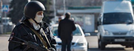 В оккупированном Крыму задержали украинца и обвиняют его в надругательстве над флагом РФ