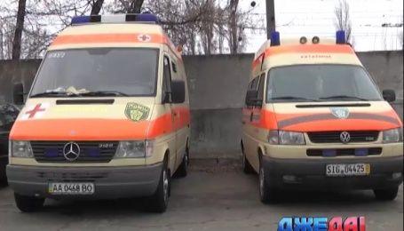 Европейские клиники теперь работают в АТО