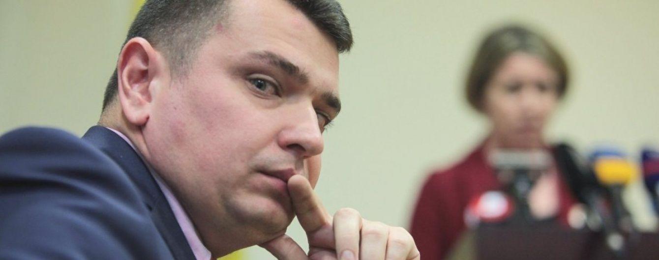 """НАБУ відкрило кримінальну справу проти ГПУ через викрадення і """"тортури"""" їхніх співробітників - Ситник"""