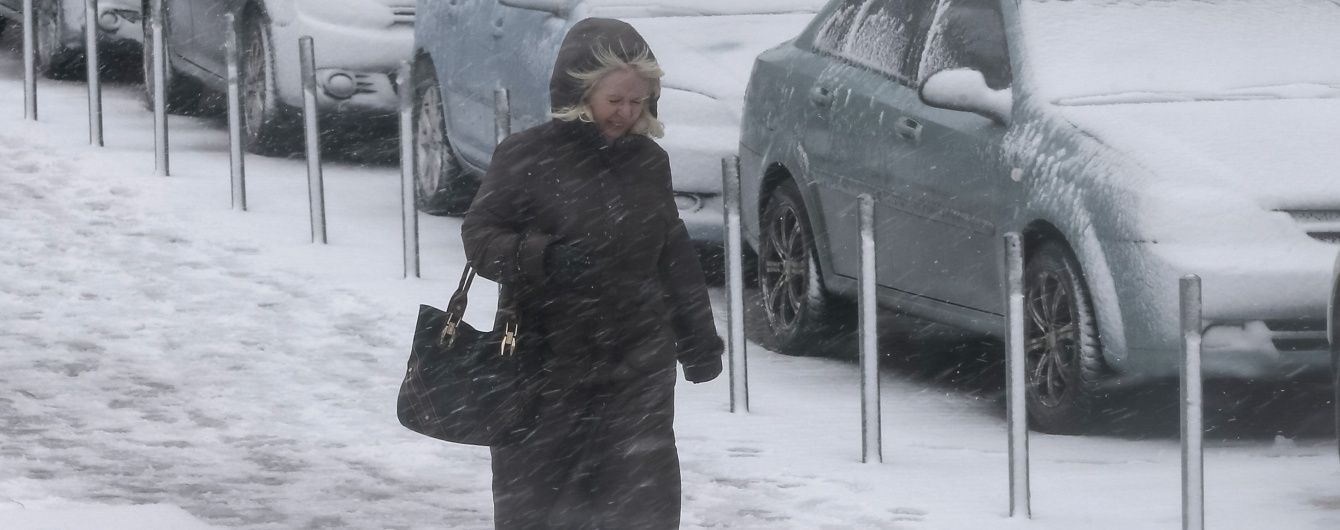 """На Украину с ветром и снегом надвигается циклон """"Габи"""""""
