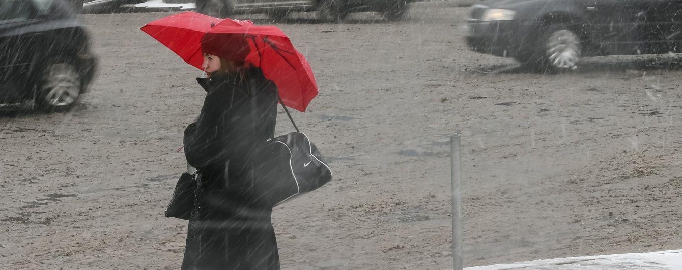 Похолодання та мокрий сніг. Синоптики розповіли, як зміниться погода на вихідних