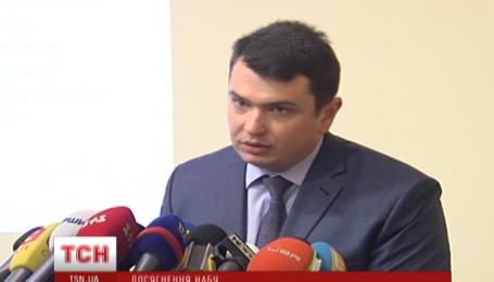 Права прослушивать телефоны требует антикоррупционное бюро Украины