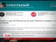 Навальний подав позов проти Путіна