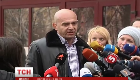 У Національному антикорупційному бюро чекають на Ігоря Кононенка