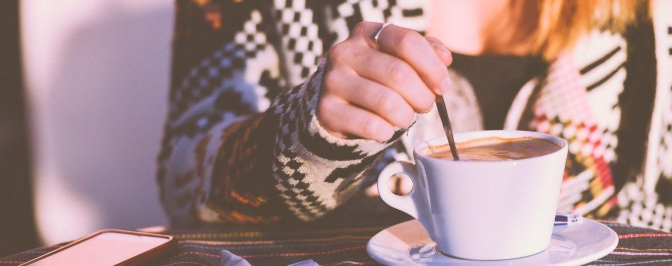 Медики розповіли про користь вживання кави