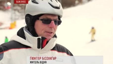 Гірськолижний відпочинок в Австрії став доступнішим для українців