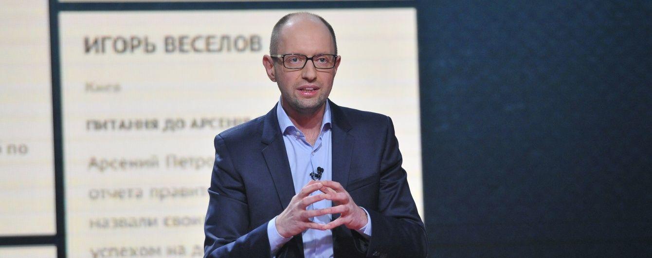 """У """"Народному фронті"""" готові голосувати за відставку Яценюка - ЗМІ"""