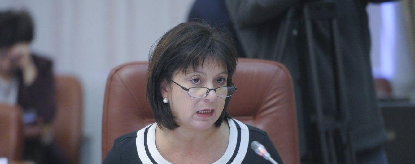 Українські облігації підскочили вгору на тлі повідомлень про прем'єрство Яресько - Bloomberg