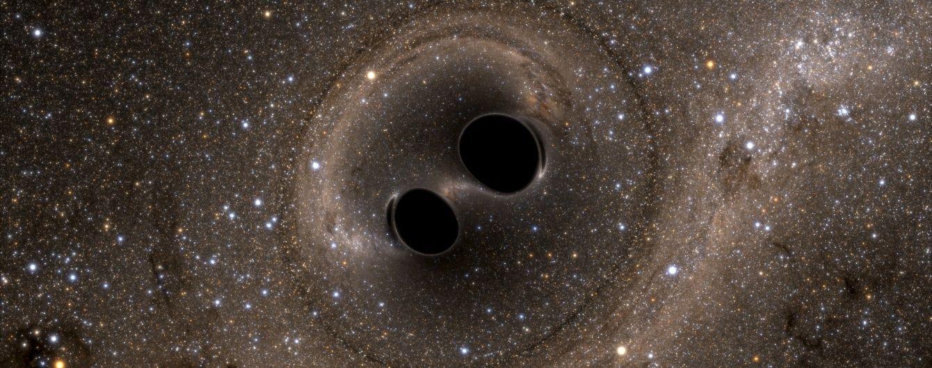 Учені вирахували час для появи гравітаційних хвиль після злиття двох чорних дір