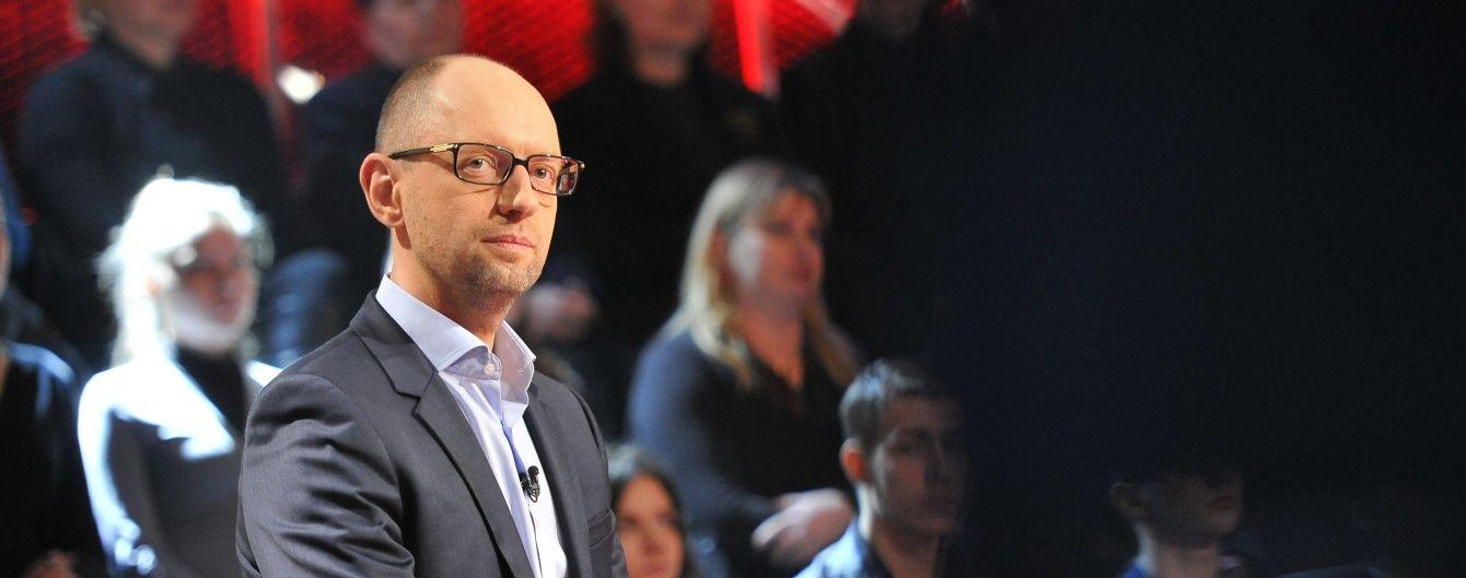 Україні потрібна була політична криза, в якій вона опинилась - Яценюк