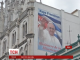 Папа Франциск прибув на Кубу для зустрічі з патріархом Кирилом