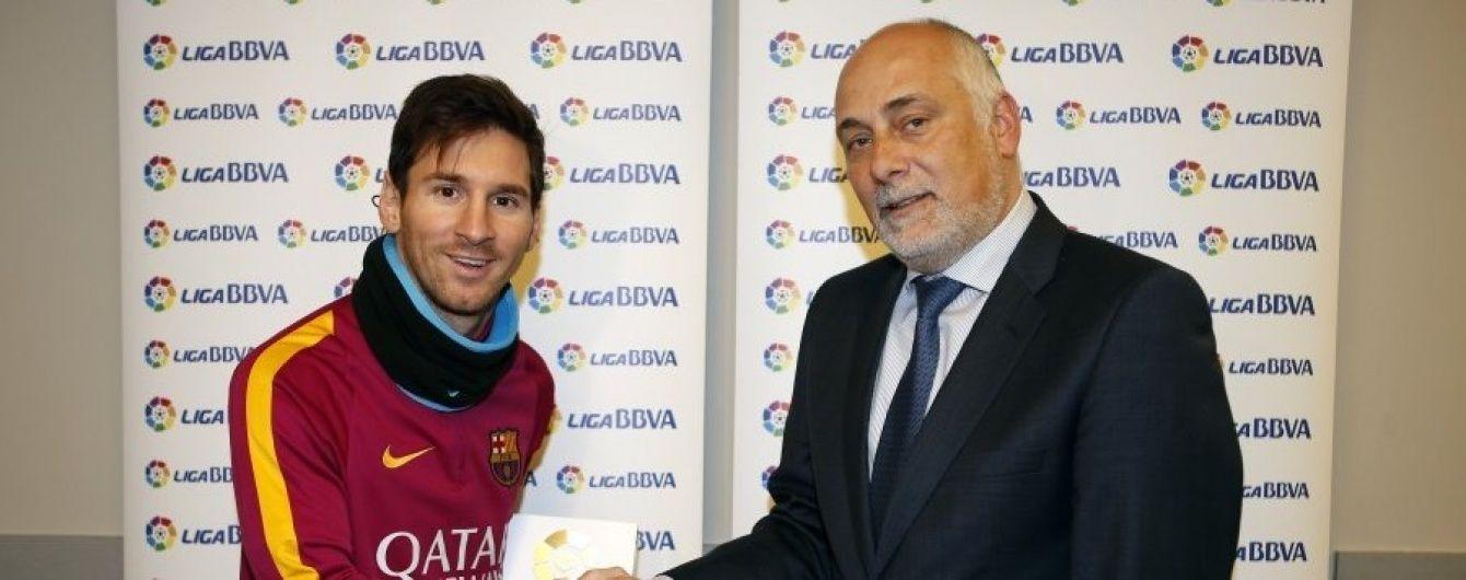 Неперевершений Мессі вперше в кар'єрі став найкращим гравцем місяця в чемпіонаті Іспанії