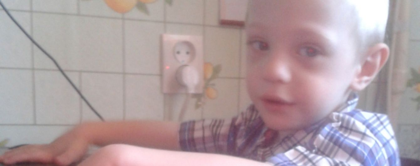 Трирічний Богданчик потребує допомоги