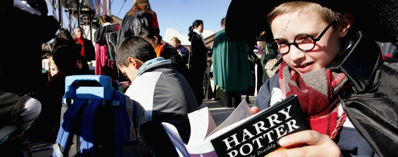 Восьму книгу про Гаррі Поттера планують перекласти українською
