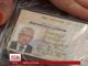 У Києві знайшли пістолет покійного Михайла Чечетова