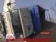 Траса Кіровоград-Миколаїв нарешті цілком розблокована