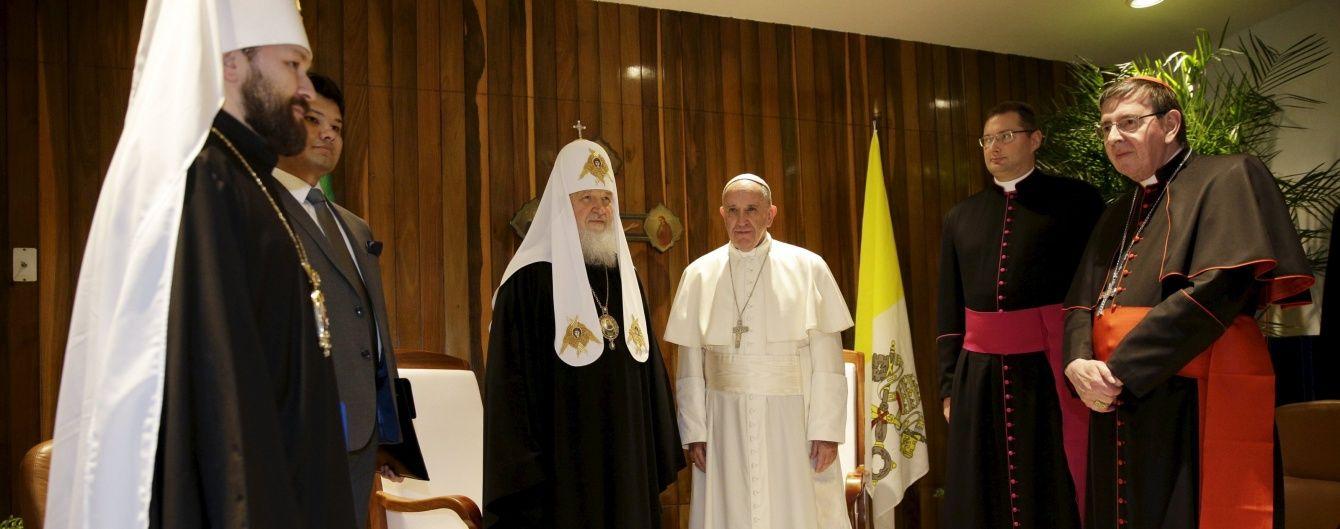 Київський Патріархат різко відреагував на декларацію Папи Римського й Кирила