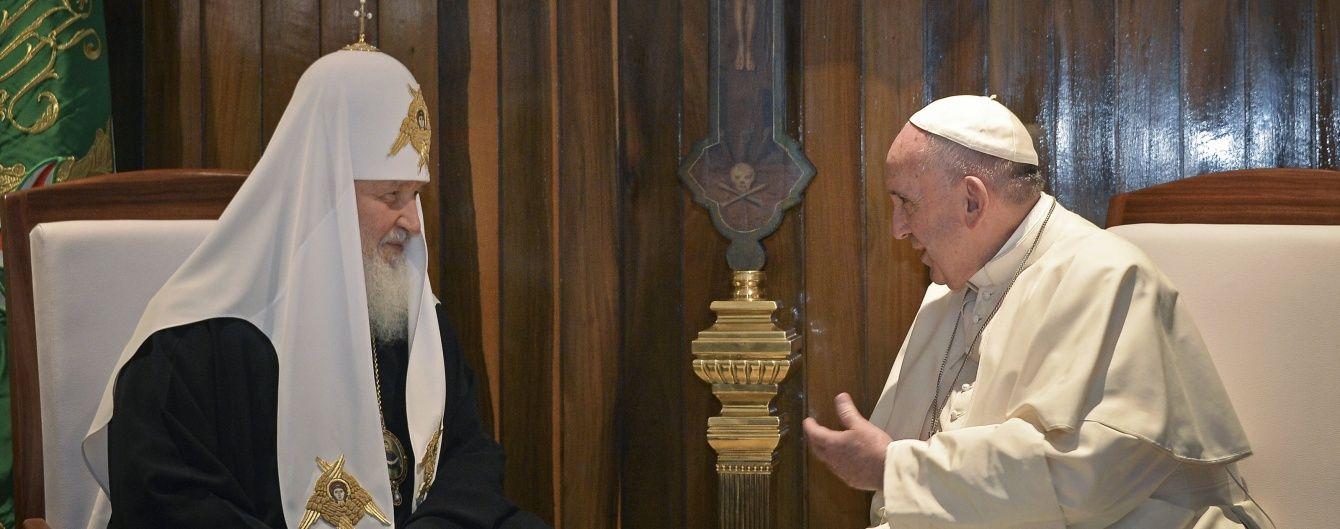 Церковна зрада? Які наслідки матиме зустріч Папи Римського і патріарха Кирила для України