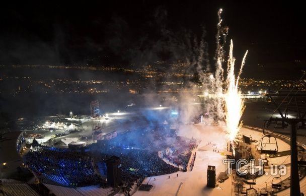 Клятви від спортсменів та феєрверк: як у Норвегії відкрили зимові Юнацькі Олімпійські ігри