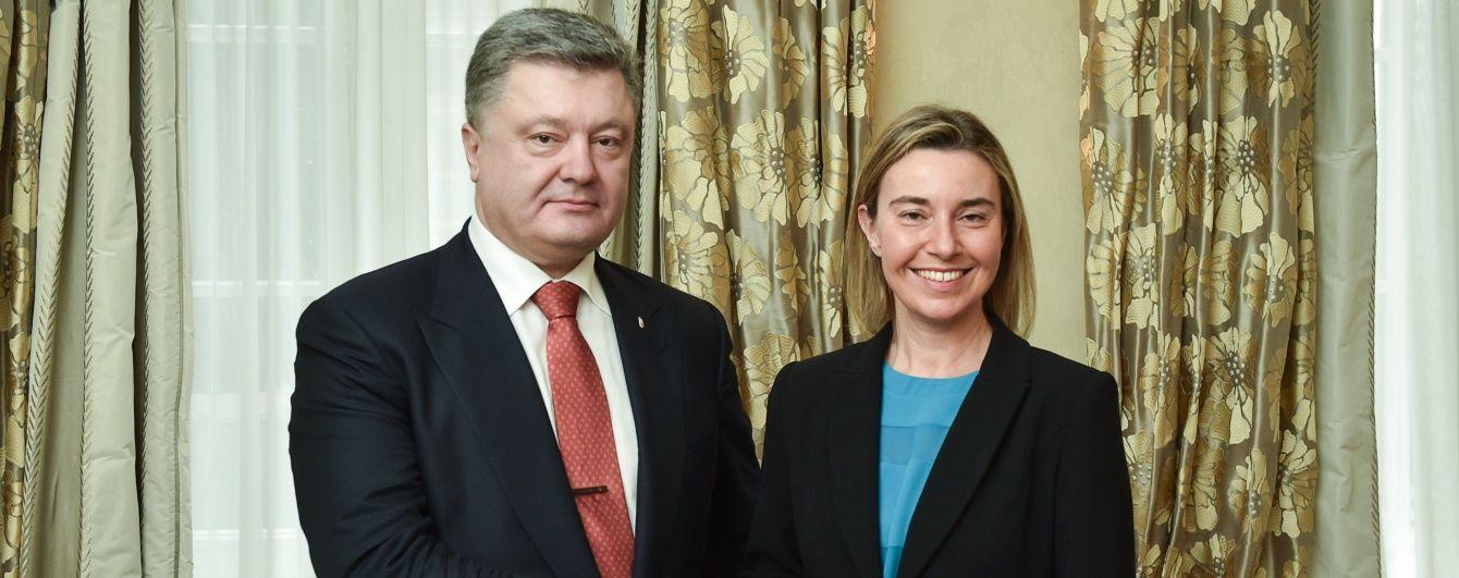 Порошенко і Могеріні обговорили безвізовий режим для України