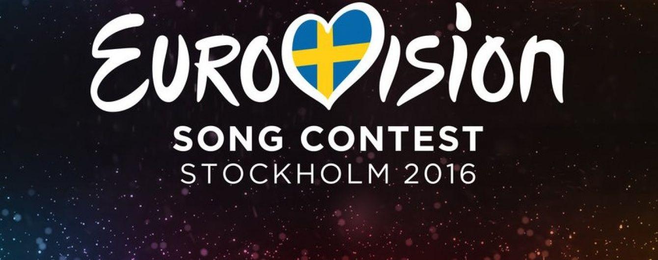 """Хто поїде на """"Євробачення 2016"""" від України: Онлайн-трансляція другого півфіналу нацвідбору"""