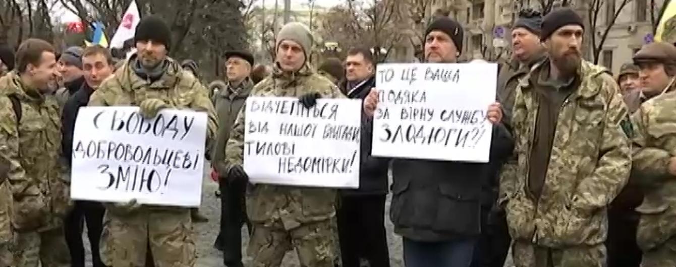 У Харкові демобілізовані воїни АТО вийшли на акцію протесту