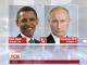 Барак Обама обговорив з Володимиром Путіним ситуацію в Україні
