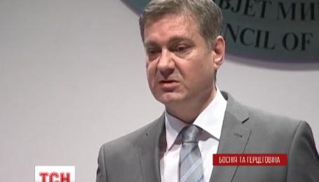 Боснія та Герцеговина заявляють про європейські амбіції